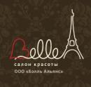 Салон красоты «Belle»