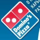 Компания по изготовлению и доставке пиццы Domino's pizza