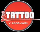 Pro Tattoo Студия Художественной Татуировки