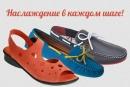 Маттино Обувь