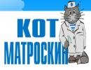 Отзывы о ветеринарной клинике
