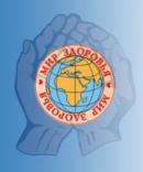Медицинский Центр Мир Здоровья