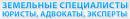 Московская Областная Земельная Компания