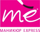 Маникюр Express