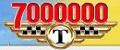 «Такси-7000000»