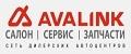 Сеть дилерских центров Avalink