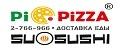 Pipizza