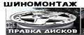 Pravkadiskov (Правка Дисков)