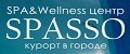 Spasso SPA&Wellness