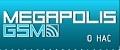 Megapolis Gsm