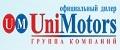 Uni Motors