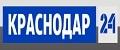 Телеканал «Краснодар +»