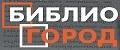Интеллект-центр Северо-Восточного АО № 47 Детская ЦБС # 3