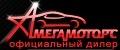 «Мега Моторс»