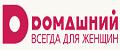 Домашний-Петербург