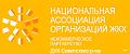 Домоуправляющая компания Советского района