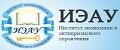 Институт экономики и антикризисного управления (ИЭАУ)