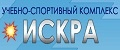 Искра-2