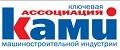 ООО Ками-Станкоагрегат