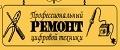 Компания ремонт телефонов Медведково