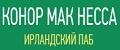 Конор Мак Несса