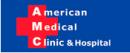 Американская Медицинская Клиника