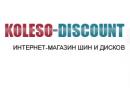 Отзывы о магазине Koleso Discount