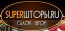 СуперШторы ООО