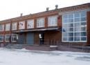 Средняя Общеобразовательная Школа №66