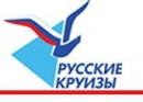 Русский круизы самоцветы