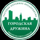 Городская Дружина Чоп ООО