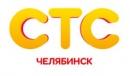 СТС-Челябинск