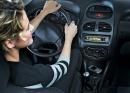 Car Audio Центр