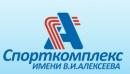 Многофункциональный Спортивный Комплекс им. В.И. Алексеева