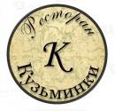 «Кузьминки»