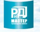 Рид Мастер, ООО