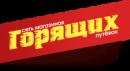 Куда.ру