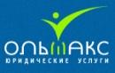 Ольмакс ООО