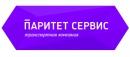 ООО ТК Паритет-Сервис