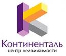 ООО Центр Недвижимости Континенталь