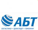 Компания «АБТ»