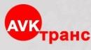 Транспортно-экспедиционная компания