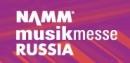 Международная выставка «NAMM Musikmesse»