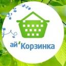 Интернет-магазин «ай'Корзинка»