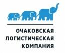 «Очаковская Логистическая Компания»
