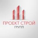 ООО «Проект Строй Групп»