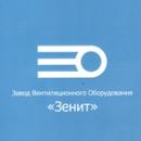 ЗВО «Зенит»
