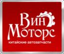 Компания «Вин-Моторс»