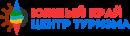 Центр туризма «Южный край» пользовательские отзывы.