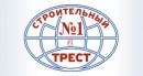 ООО «Строительный трест №1» отзывы потребителей